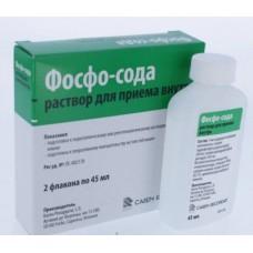 Фосфо-сода  фл. 45мл №2