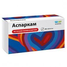 Аспаркам таблетки N56