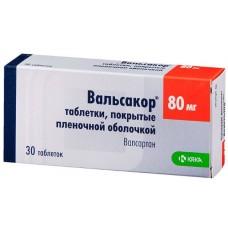 Вальсакор 0,08 №30 табл. п/о