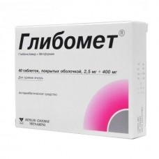 Глибомет  таб. п/о №40
