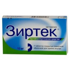 Зиртек  таб. п/о 10мг №7