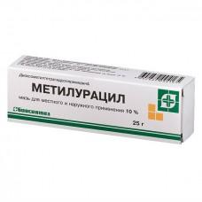 Метилурациловая мазь  туба 10% 25г