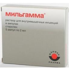 Мильгамма  амп. 2мл №5