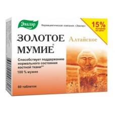 Мумие Алтайское капс.№60