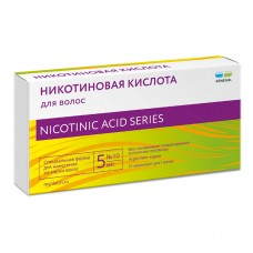 Никотиновая к-та д/волос 5мл N10 амп.
