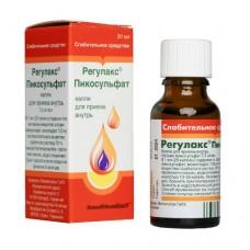 Регулакс Пикосульфат  фл. 7,5мг/мл 20мл