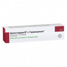 Целестодерм-В ( с гарамиц.)  мазь туба 0,1% 15г