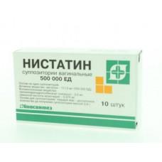 Нистатин свечи  супп. ваг. 500ТЕ №10