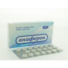 Анаферон  таб. д/рас. №20