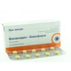 Бисакодил  таб. п/о 5мг №30