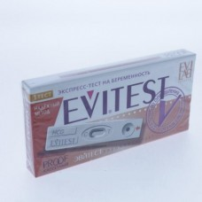 Тест контроля беременности  EVITEST PROOF кассета
