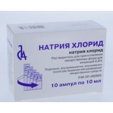 Натрия хлорид  амп. 0,9% 10мл №10