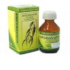Хлорофиллипт 1% - 50 мл сп.р-р