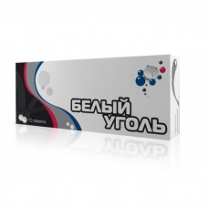 Белый уголь актив таб. №10