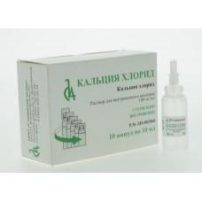 Кальция хлорид  амп. 10% 10мл №10
