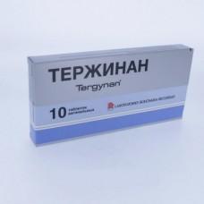 Тержинан  таб. ваг. №10