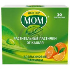 Доктор Мом  паст. №20 (апельсин)