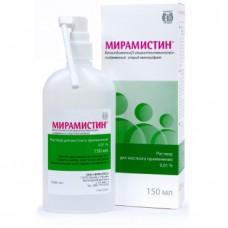 Мирамистин  фл. 0,01% 150мл с распылителем