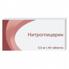 Нитроглицерин  таб. 0,5мг №40