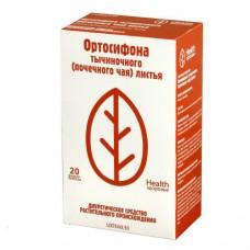 Почечный чай листья (ортосифон)  ф/п 1,5г №20