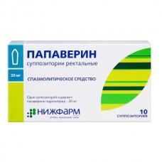 Папаверина гидрохлорид свечи 20 мг N10