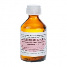 Салициловая кислота  р-р спирт. 2% 40мл